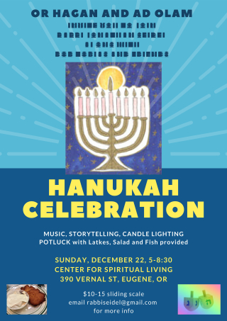 HANUKAH POSTER 12.22.19-page-0