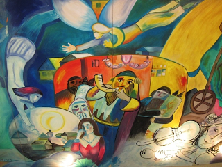 Chagal Mural